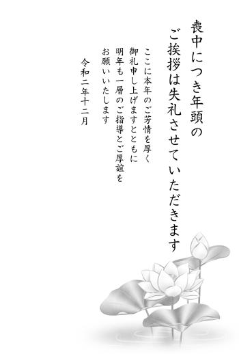 IM-o-MOC006A