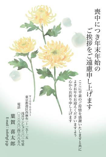 GFP-M004