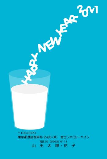 e026_milk-2