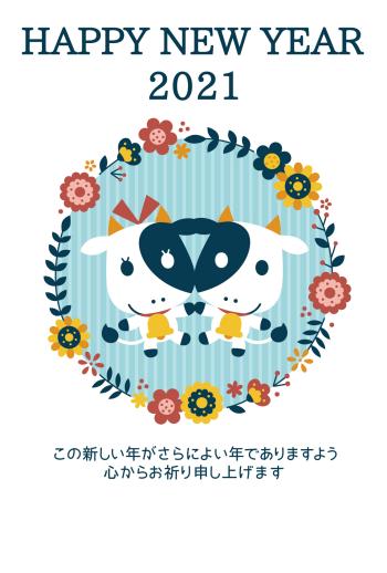 IMND-143_076-01