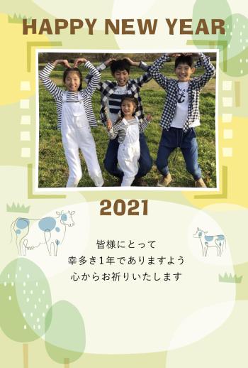 IMND-236_092-12