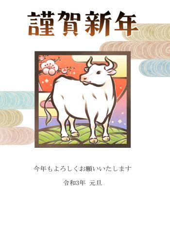 IM-g-CAS033A