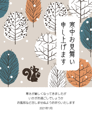 IMND-413_116-09