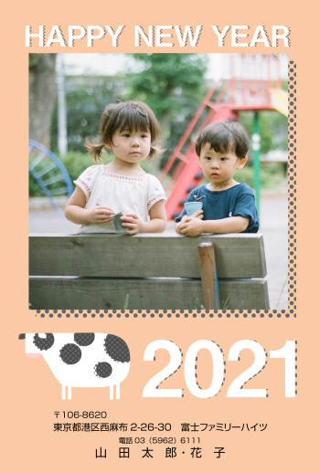 e033_ushi-1
