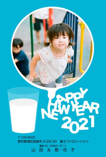 e025_milk-1