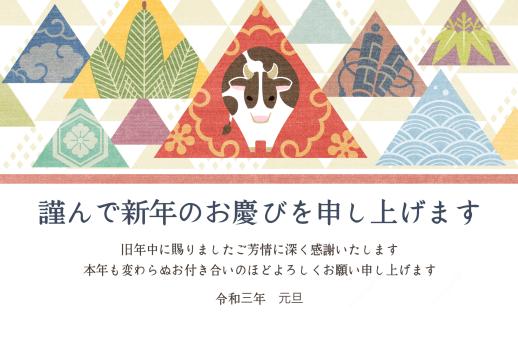 IMND-057_036-03