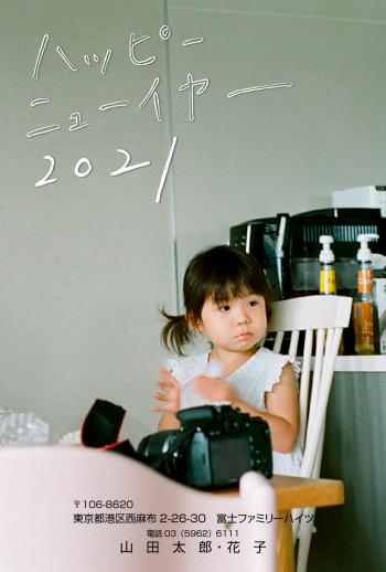 e012_katakana-3