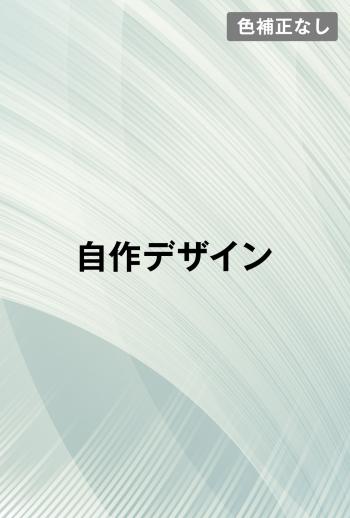 全面イラスト縦(寒中見舞い)