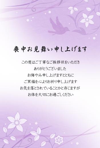 IM-o-MOC013A