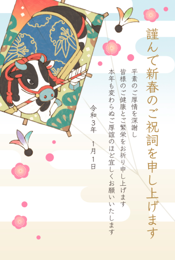 IMND-059_036-05