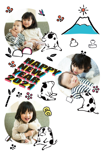 AF026_33_8 ハッピー新年