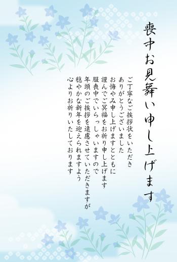 IM-o-MOC015A