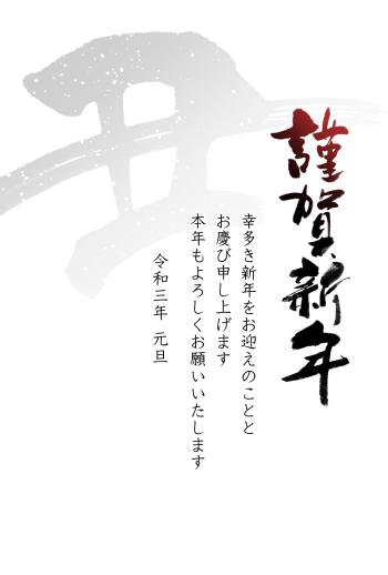 IMND-288_098-01
