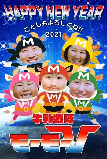 IMND-348_102-17