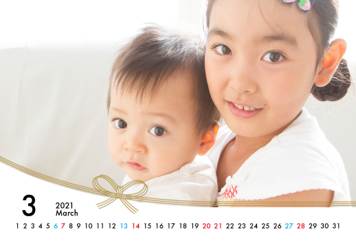 カレンダー②2021年3月