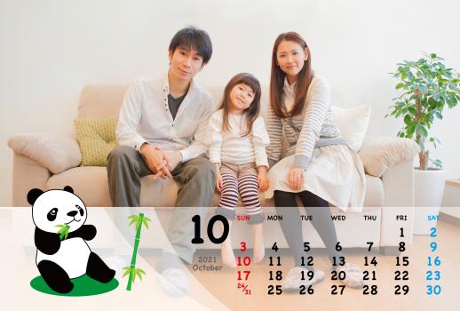 カレンダー③2021年10月