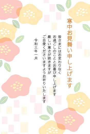 IMND-405_116-01