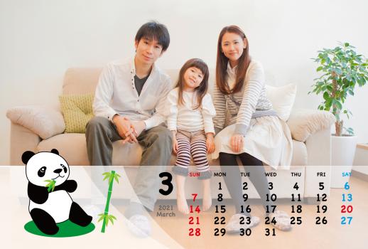 カレンダー③2021年3月