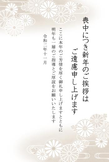 IMPN-002-098-02