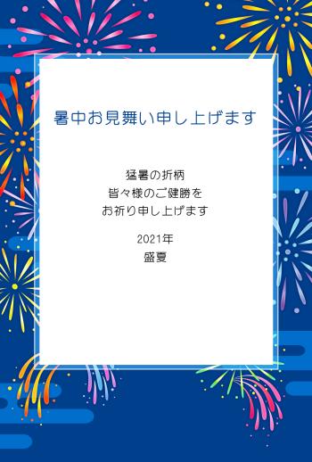 IMPN-024-100-10