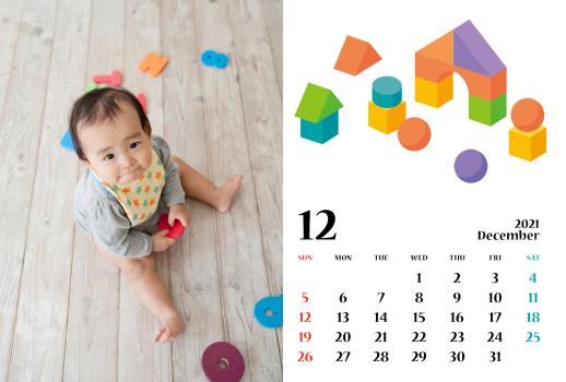 カレンダー④2021年12月