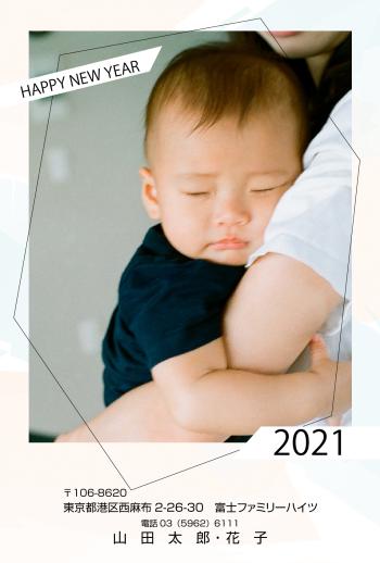 e023_shimplepastel-1