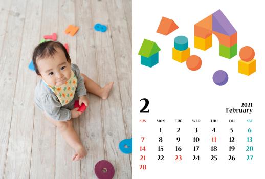 カレンダー④2021年2月