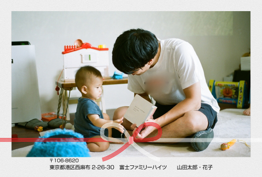 e017_mizuhiki-2