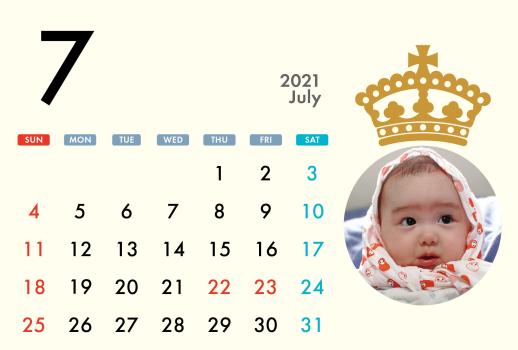 カレンダー⑤2021年7月