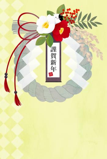 AF067_64_3 正月飾り