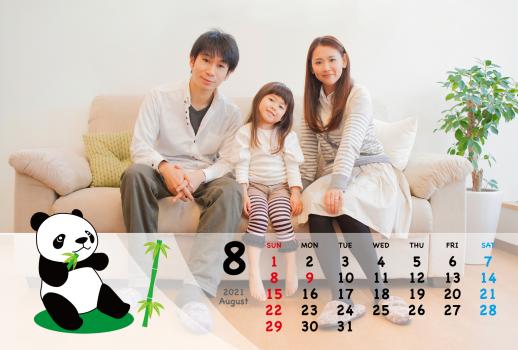 カレンダー③2021年8月