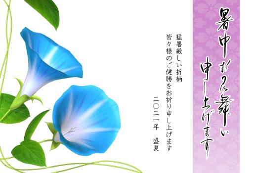 IM-o-GRE019A