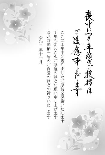 IMPN-001-098-01