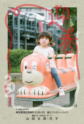e020_mizuhiki-5