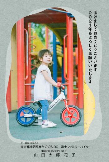 e036_fuwafuwa-2