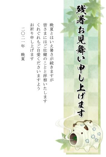 IMND-417_116-13