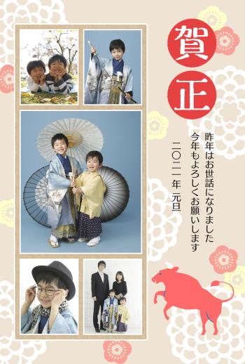 IMND-176_086-15