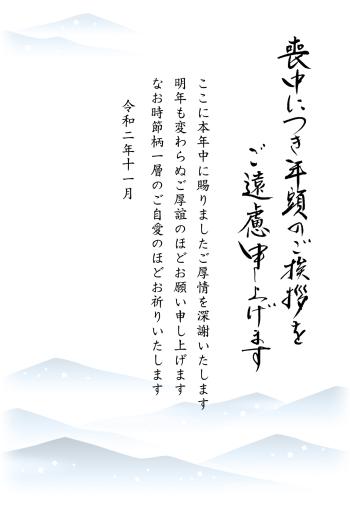 IMND-429_118-04